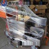 辽宁葫芦岛公路灌缝机 60升路面灌缝机