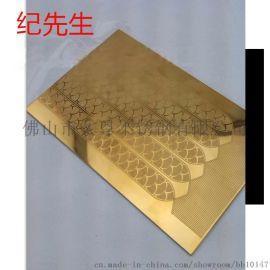 钛金蚀刻不锈钢板