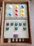 电机控制防爆按钮箱防爆开关箱