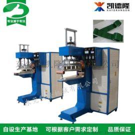 高周波工业皮带塑胶接头高频熔接机跑步带焊接机