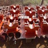 佰誉Z2A. 273R焊接固定支座