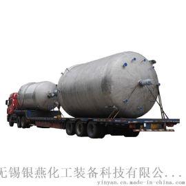 非标定制储罐压力容器 真空缓冲罐高位槽压力容器