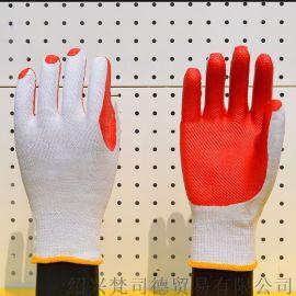 非一次性劳保胶片工作手套 工地搬运 耐磨防滑防割无塑胶味