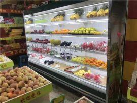 开封水果展示柜 食品专用冰柜 蛋糕保鲜柜