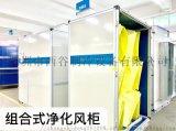 西谷医用恒温恒湿空调 全新风空调机组 循环风空调