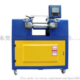 实验型开炼机,小型开炼机, 炼胶机 厂家直销