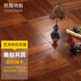 金剛柚木實木多層複合拼花地板藝術復古工裝家裝背景牆