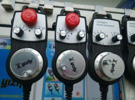 数控机床电子手轮YZ-CK-B022 电子手轮