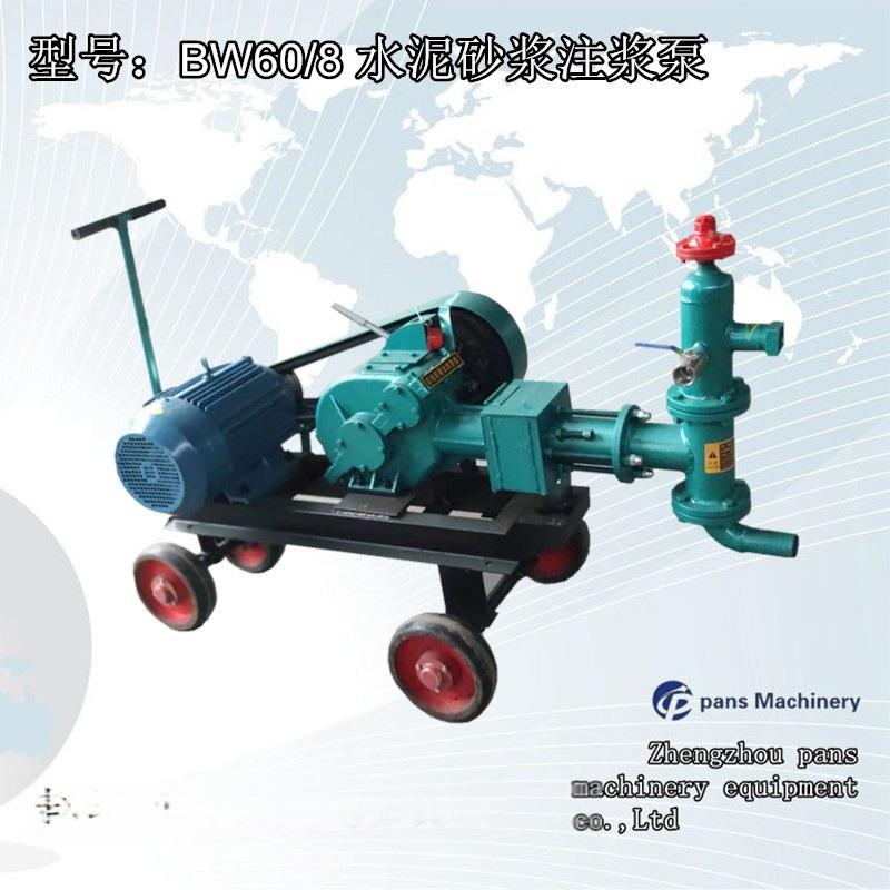盐城液压砂浆泵 锚杆专用注砂浆机  砂浆锚杆注浆机