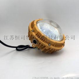 ZBFC8860 LED防眩泛光灯