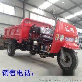 建筑工地柴油三轮车 小型自卸三轮手动液压翻斗车