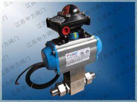 天然气焊接式气动球阀