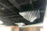 營業廳吊頂造型鋁方通 百信商場弧形鋁方通
