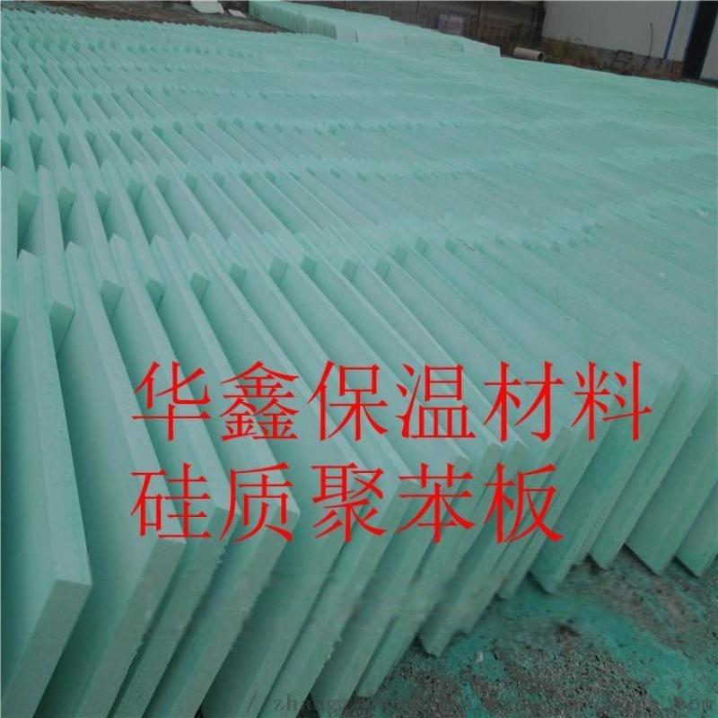 硅质板厂家聚苯乙烯泡沫保温板