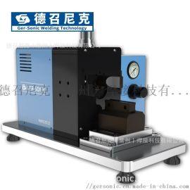 超声波金属点焊机 超音波金属熔接机