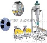 橡胶PVC磨粉机二组