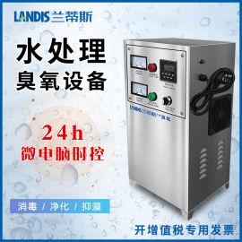 矿泉水处理臭氧发生器 各类纯水处理臭氧发生器