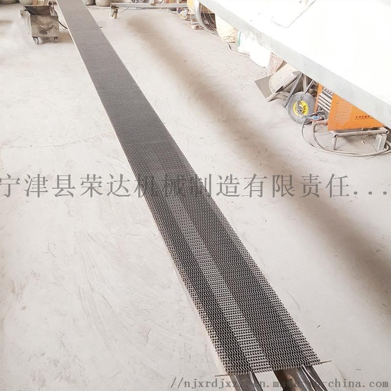 Conveyor推瓶機人字網帶