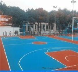 山东蜂动力体育器材厂家供应硅PU篮球场地