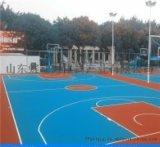 山東蜂動力體育器材廠家供應矽PU籃球場地