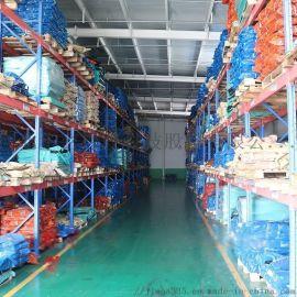 丁腈橡胶厂家销售 河北华密丁腈混炼胶厂家
