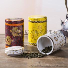 创意便携密封罐带盖茶罐礼品定制 陶瓷茶叶罐