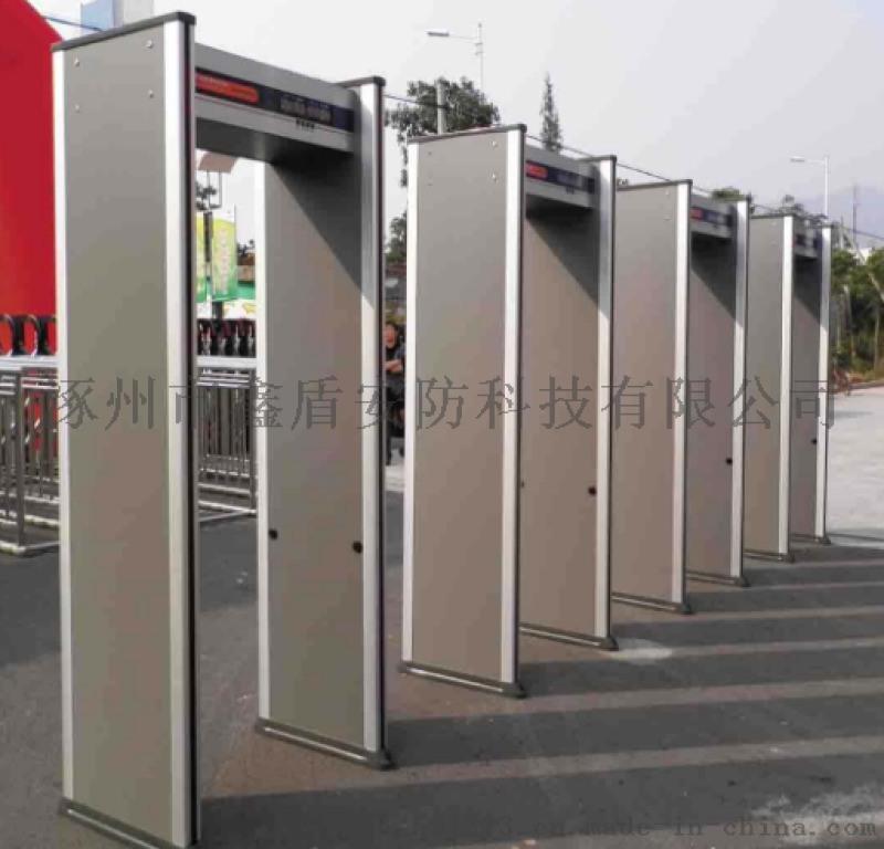 室外防水安检门 6分区带灯柱安检门XD-AJM9简介