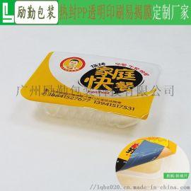 厂家定制 快餐盒封口膜 PP封盖膜 饭盒易撕密封膜