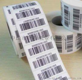 贝特纸业专注定制不干胶标签厂家直销