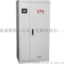 EPS应急电源30KW,消防照明电源,照明集中电源