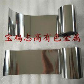 镜面钼片厚度0.13-0.3 Ra0.4 光亮钼片