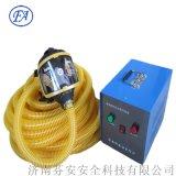 单人电动送风式长管呼吸器+FA长管呼吸器