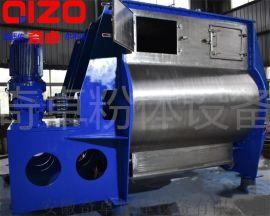 锰酸锂干粉混合机干电池不锈钢混合设备