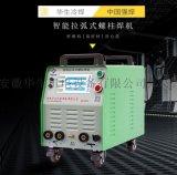 HS-AFT01智能拉弧式螺柱焊机