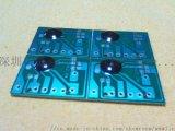 玩具禮品語音方案-玩具COB-語音IC定製開發