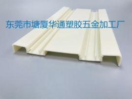 abs挤出塑胶 abs型材框 abs异型材