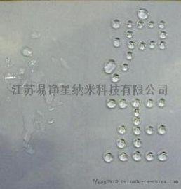 陶瓷超疏水疏油 自清洁纳米涂层 陶瓷表面
