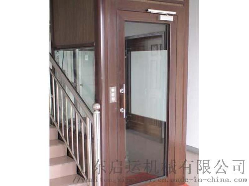 阜阳市阁楼升降机家用餐梯住宅楼电梯启运厂家供应
