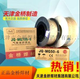 金桥1.2焊丝丨金桥气体保护焊丝