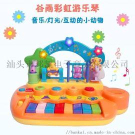谷雨彩虹游乐琴
