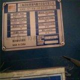 工厂转让迪能3000W光纤激光切割机 4020台面双工作台 二手设备