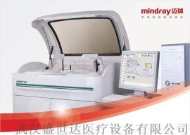 迈瑞生化报价国产BS-390全自动生化分析仪