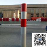 警示柱&圆柱形警示柱&PVC警示柱&道口警示柱