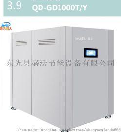 A蒸汽发生器设备  A蒸汽模块炉厂家