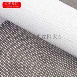 青岛厂家工地防裂玻璃纤维网格布