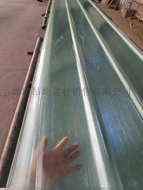 河北厂家直销透明板采光板采光瓦玻璃钢亮瓦