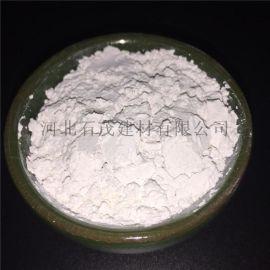 厂家供应氢氧化钙 高纯塑料助剂用氢氧化钙