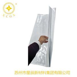 厂家定制化工产品重包袋PE合成树脂类固体颗粒和粉状物料FFS包装