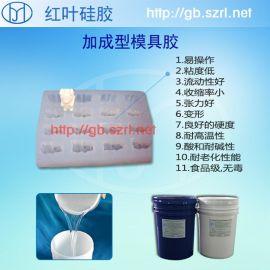 高透明环保液体硅胶?牙科教学模型硅橡胶