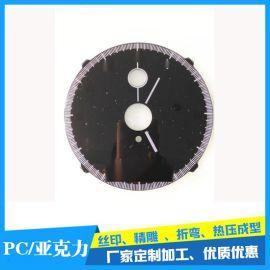 亚克力面板 2.0圆形 仪表仪器面板亚克力丝印CNC精雕加工
